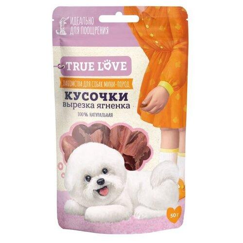 Лакомство для собак Green Qzin TRUE LOVE КУСОЧКИ вырезка ягненка, 50 г