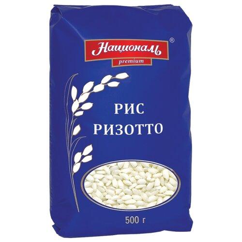 Рис Националь Алерамо Premium круглозерный Ризотто 500 г