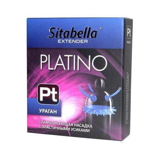 Фото - Презервативы Sitabella Platino Ураган (1 шт.) стимулирующая насадка презерватив с усиками и шипами sitabella extender platino – ураган
