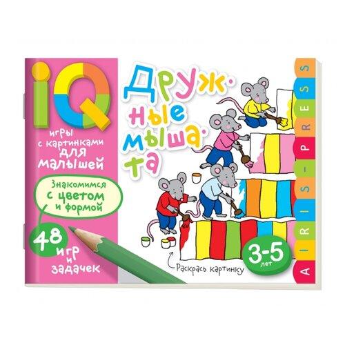 Купить Игры с картинками для малышей. Дружные мышата. 3-5 лет, Айрис-Пресс, Учебные пособия