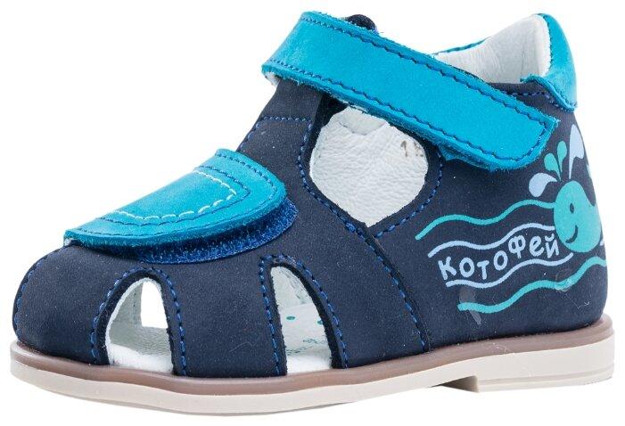 Туфли КОТОФЕЙ размер 20, синий/бирюзовый