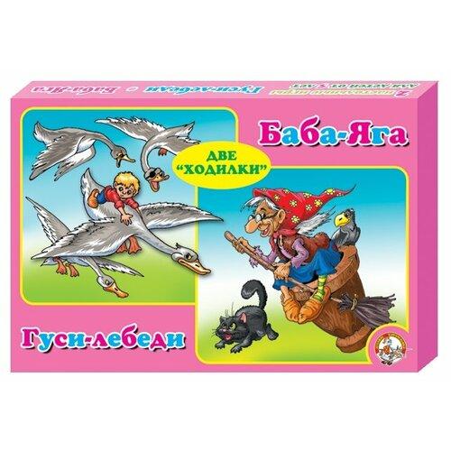 Набор настольных игр Десятое королевство Гуси-лебеди, Баба-Яга 00178