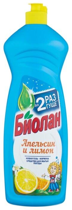 Биолан Средство для мытья посуды Апельсин и лимон 0.9 кг