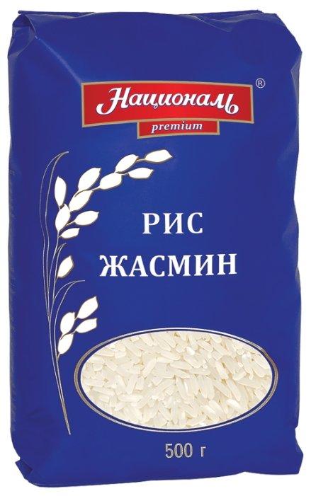 Рис Националь Жасмин Premium длиннозерный 18420 500 г