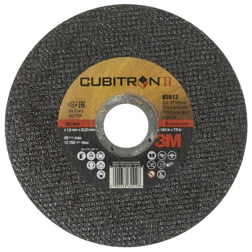 3M Cubitron II T41 65512, 125 мм 1 шт.