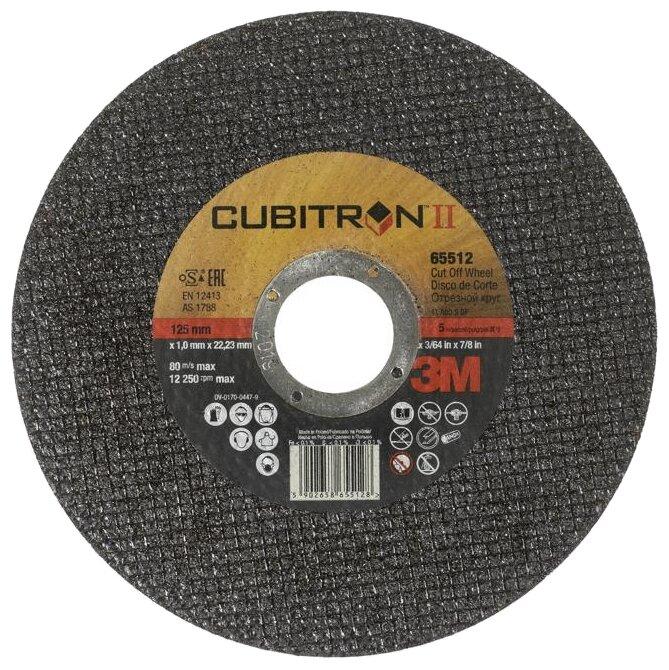 Сплошной алмазный диск по керамике на УШМ DiStar Esthete