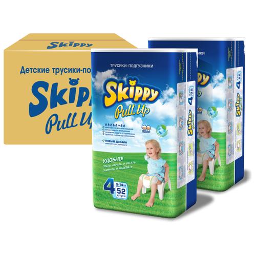Skippy трусики Pull Up 4 (9-14 кг) 104 шт..