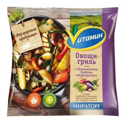 Vитамин Фермерские Продукты Овощи-гриль с итальянскими травами 400 г