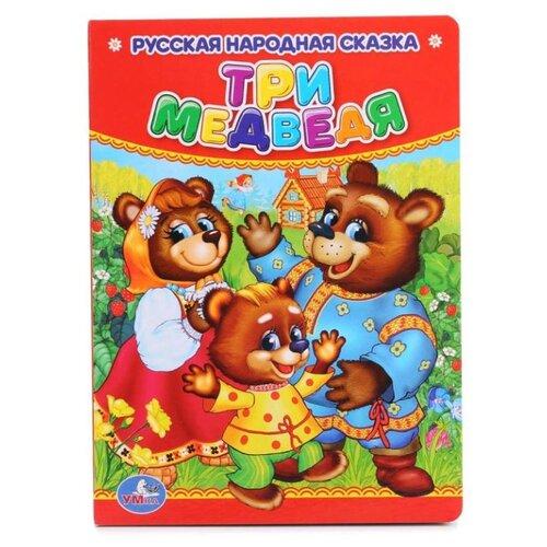 Купить Три медведя, Умка, Детская художественная литература