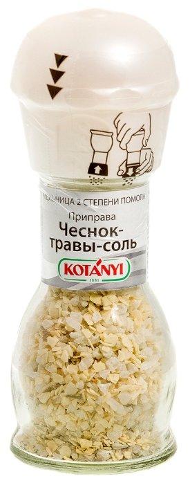 Kotanyi Чеснок-Травы-Соль, 50 г