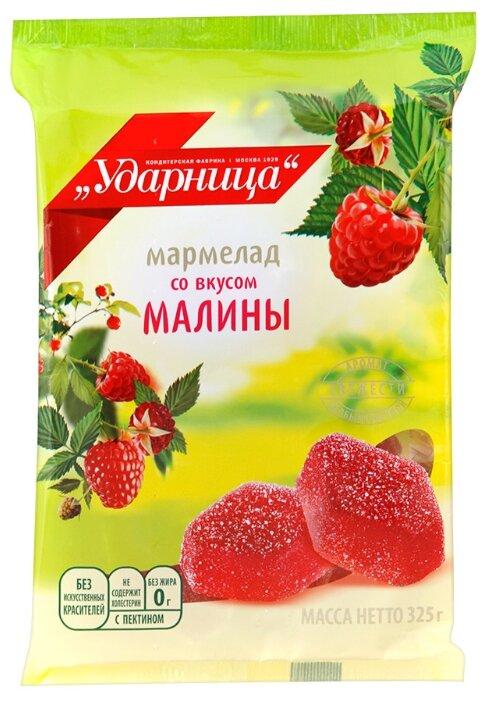 Мармелад Ударница со вкусом малины 325 г