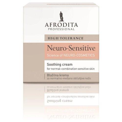 Крем для лица успокаивающий для нормальной и комбинированной очень чувствительной кожи NEURO-SENSITIVE, Afrodita Cosmetics, Словения, 50мл