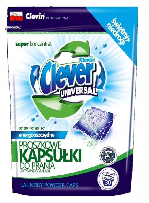 Капсулы Clever Universal