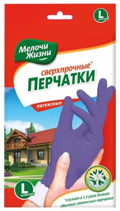 Перчатки Мелочи Жизни сверхпрочные, 1 пара, размер L, цвет фиолетовый