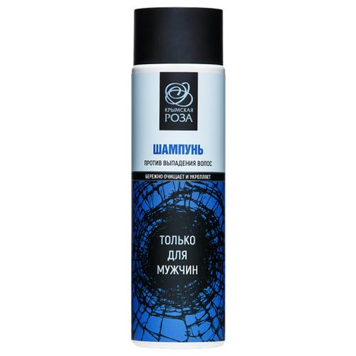 Крымская роза шампунь Только для мужчин против выпадения волос 250 млШампуни<br>