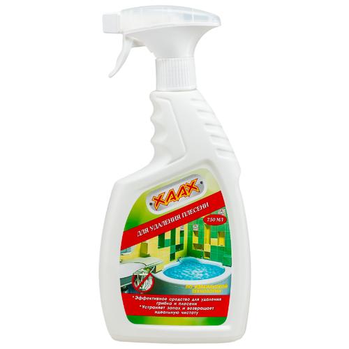 XAAX спрей для удаления плесени 0.75 л