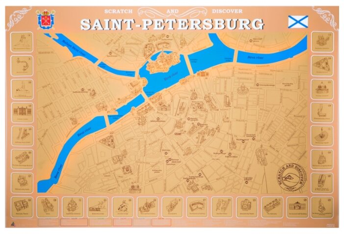 Smart Gift Стираемая карта Санкт-Петербурга Английская версия красная 59x42 см