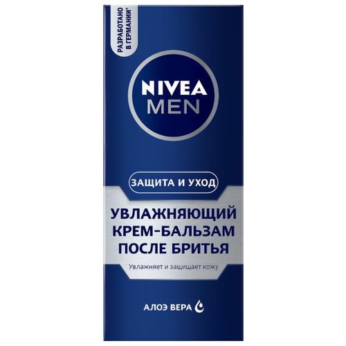 """Крем-бальзам после бритья """"Увлажняющий"""" Nivea, 75 мл"""