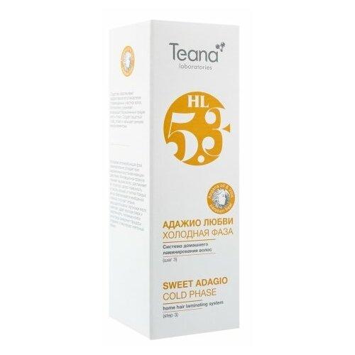 Teana Холодная регенерирующая фаза ламинирования Адажио любви для волос (шаг 3), 125 мл купить teana адажио любви