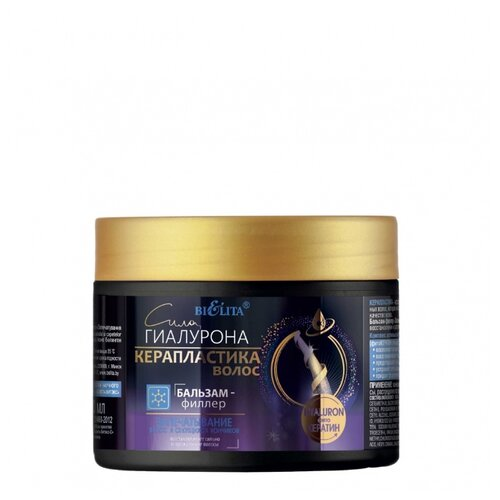 Bielita бальзам-филлер Сила гиалурона Запечатывание волос и секущихся кончиков, 300 мл недорого
