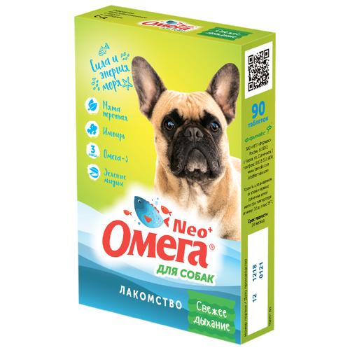 Добавка в корм Омега Neo + Свежее дыхание для собак 90 таб.