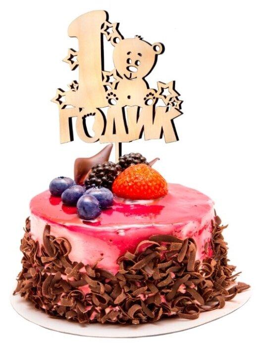 Купить Топпер в торт 1 Годик по низкой цене с доставкой из Яндекс.Маркета