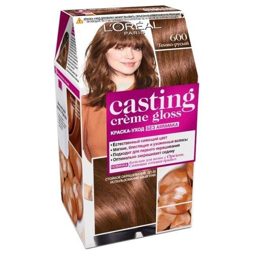 Купить L'Oreal Paris Casting Creme Gloss стойкая краска-уход для волос, 600, Темно-русый