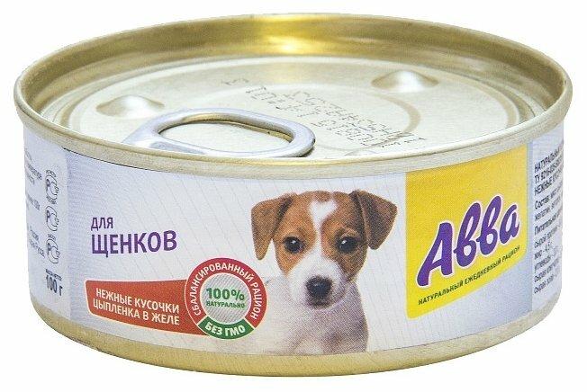 Корм для собак Авва (0.1 кг) 1 шт. Консервы для щенков - нежные кусочки мяса цыпленка в желе