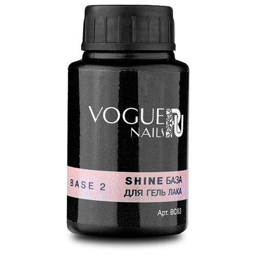 Vogue Nails базовое покрытие Shine база для гель-лака 30 мл Base 2 vogue nails базовое покрытие shine база для гель лака 30 мл base 5