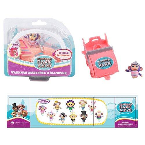 Купить Игровой набор Wonder Park Волшебный парк Джун - Обезьянка Принцесса 36252, Игровые наборы и фигурки