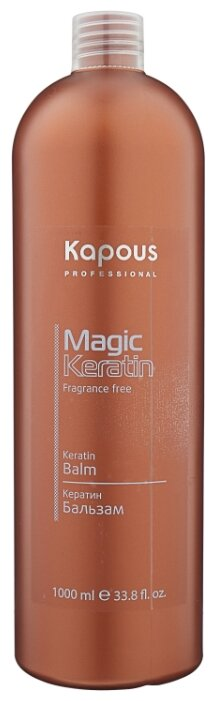 Kapous Professional бальзам Magic Keratin