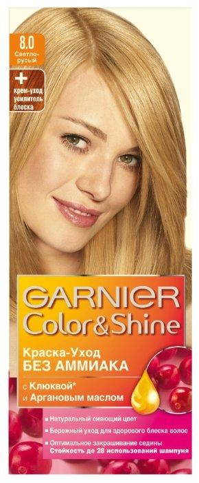 GARNIER Color & Shine краска-уход для волос