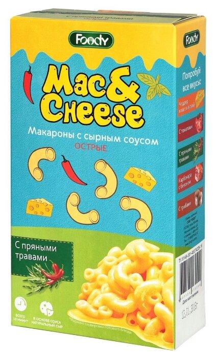 Foody Макароны Mac&Cheese острые с сырным соусом с пряными травами, 143 г — купить по выгодной цене на Яндекс.Маркете