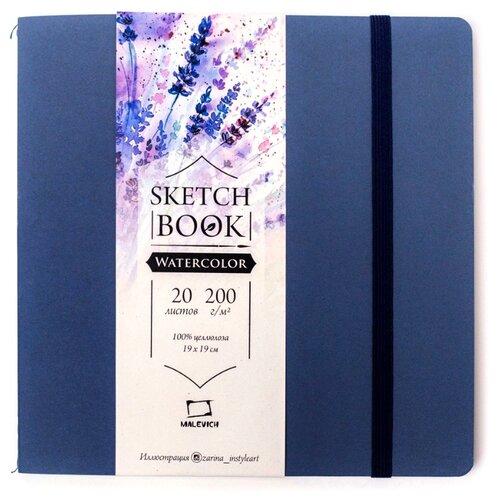 Скетчбук для акварели Малевичъ Waterfall Nature 19 х 19 см, 200 г/м², 20 л. синий, Альбомы для рисования  - купить со скидкой