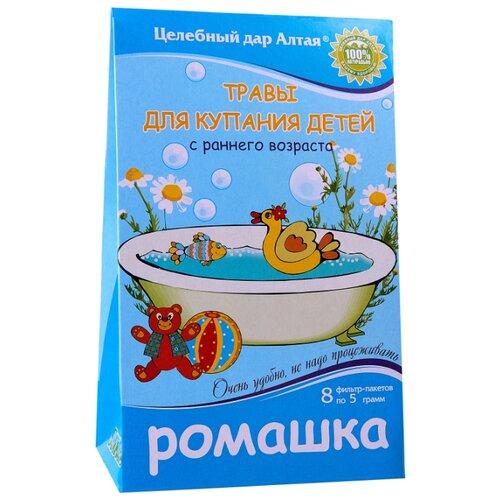 Целебный дар Алтая Травы для купания Ромашка 40 гСредства для купания<br>