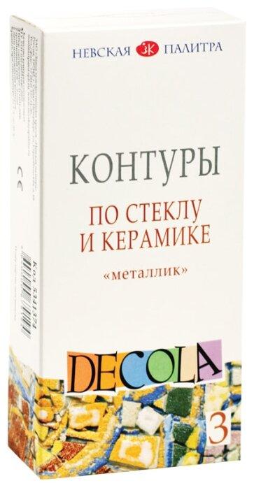 Контур Невская палитра Decola по стеклу и керамике 5341374 3 цв. (18 мл.)