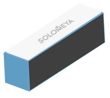 Solomeya Пилка полировочная, 180/220/600/900 грит черный/серый/белый