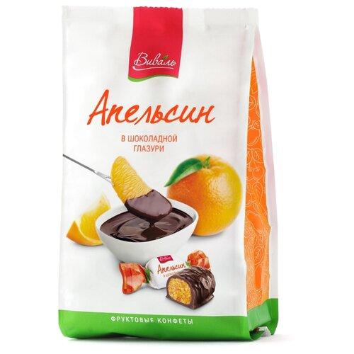 Конфеты Виваль апельсин в шоколадной глазури 180 г бабаевский наслаждение конфеты с мягкой карамелью в шоколадной глазури 250 г