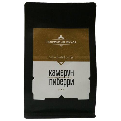 Кофе в зернах География вкуса Камерун, арабика, 200 г