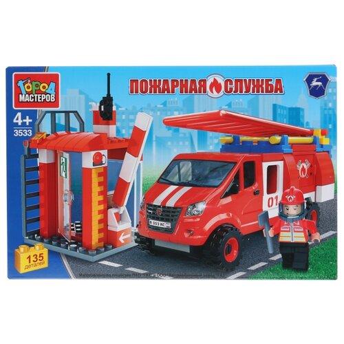 Конструктор ГОРОД МАСТЕРОВ Пожарная служба 3533 Пожарная база с Газелью набор машинок siku пожарная служба 1818rus