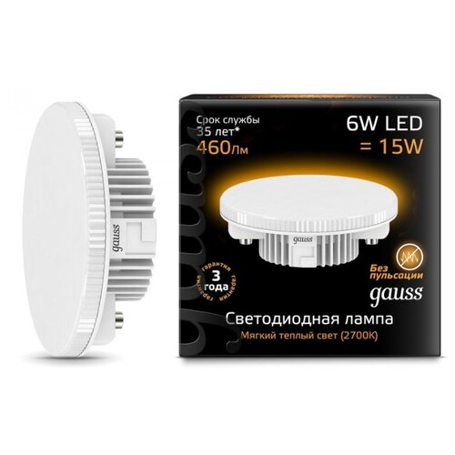 Лампа светодиодная gauss 108008106, GX53, GX53, 6Вт лампа светодиодная gauss 83829 gx53 gx53 9вт
