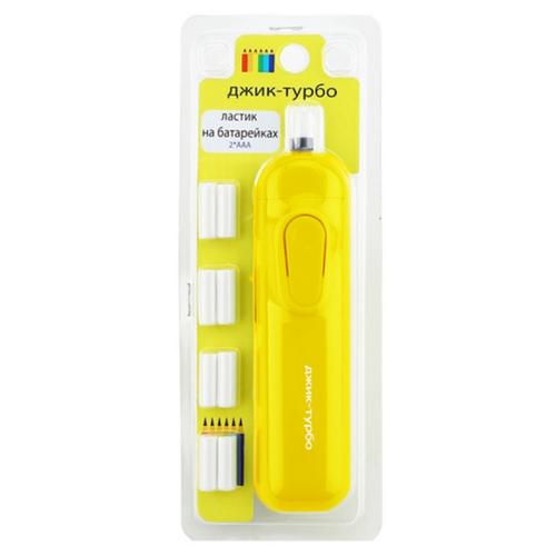 Купить Джик-Турбо Ластик на батарейках ЛА желтый, Ластики
