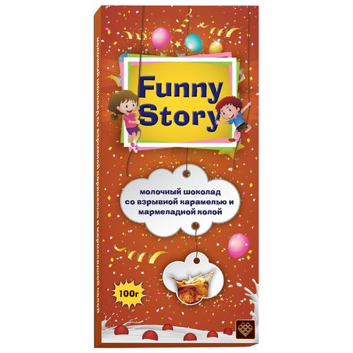 Шоколад Libertad Funny Story молочный со взрывной карамелью и мармеладной колой, 100 г