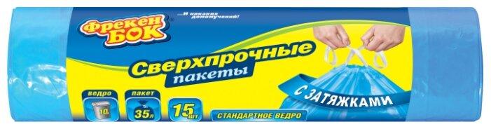 Мешки для мусора Фрекен БОК 16401852 35 л (15 шт.) синий