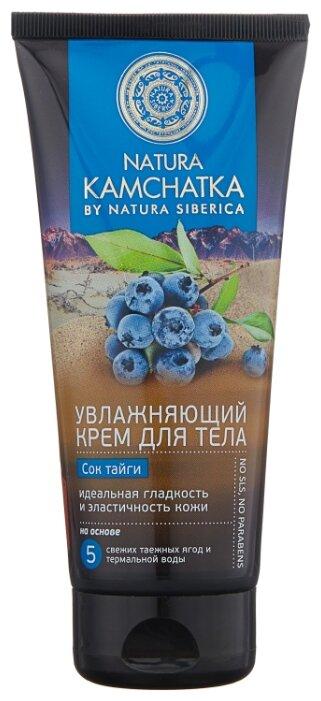 Крем для тела Natura Siberica Сок тайги Идеальная гладкость и эластичность Натура Камчатка