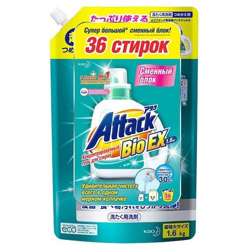 Гель Kao Attack Bio EX, 1.6 кг, пакет