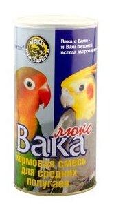 Вака Корм Люкс для средних попугаев