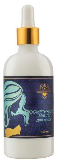 Shams Natural oils Косметическое масло для волос