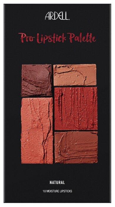 Ardell Палетка помад Pro Lipstick Palette