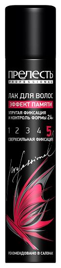 Купить Прелесть Professional Лак для волос Эффект памяти, экстрасильная фиксация, 75 мл по низкой цене с доставкой из Яндекс.Маркета (бывший Беру)